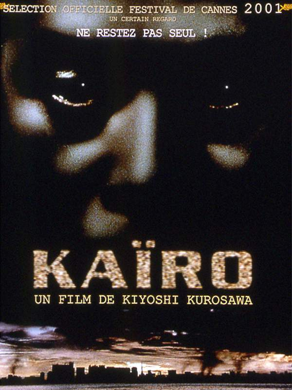 Affiche Kaïro