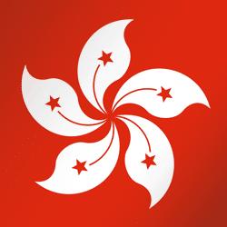 Hong-kongais